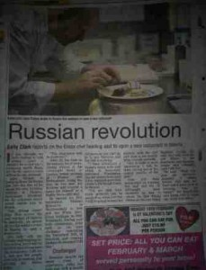 Press release for chef appears in local newspaper